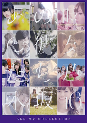 20151130-dvdtsu.jpg