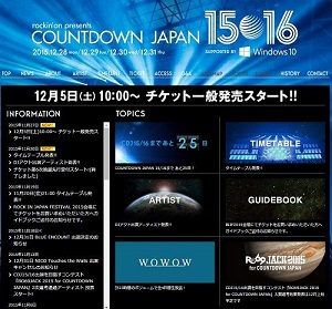 20151203-shiba.jpg