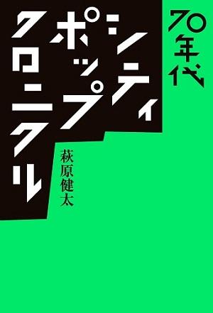 20151204-hagiwara.jpg