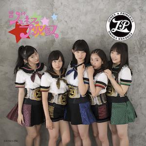20151210-idol5.jpg