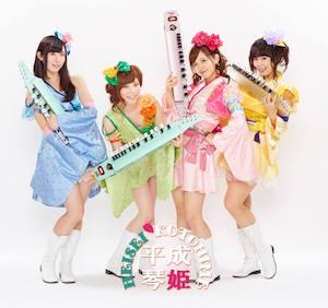 20151210-idol6.jpg