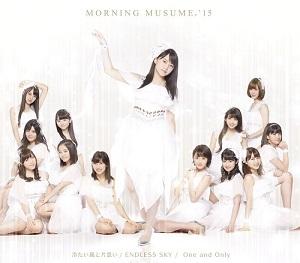 20151224-sayashi.jpg