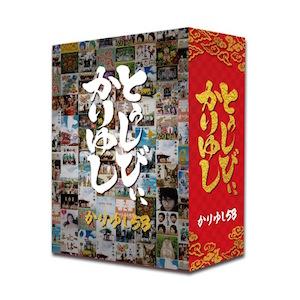 20151228-box.jpeg