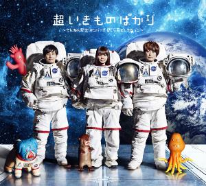 20151228-ikimono.jpg