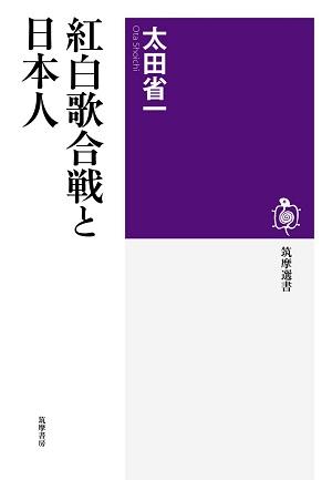20151231-kouhaku.jpg
