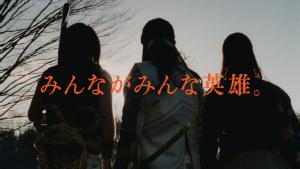 20160104-au3.jpg