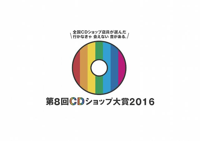 20160105-cd1.jpg