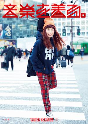 20160114-tomita.jpg