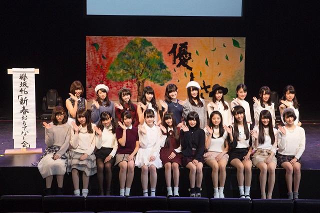20160117-keyaki13.jpg