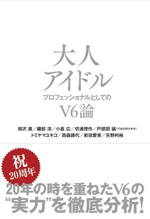 20160121-v6.jpeg