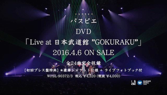 20160126-ps_.jpg
