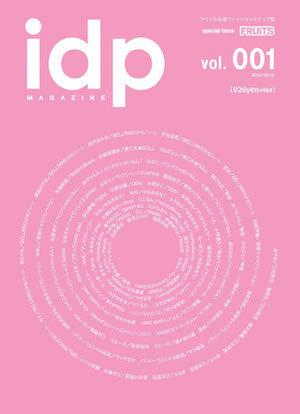 20160127-idpmagazine.jpg