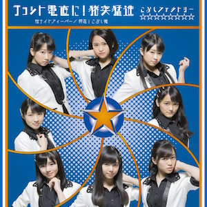 20160219-kobushi.jpg