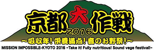 20160301-10feet.jpg