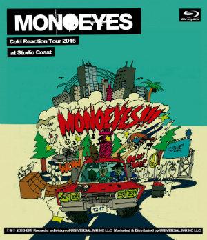 20160301-monoeyes3.jpg