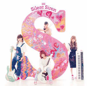 20160302-silent.jpg