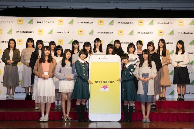 20160307-keyaki3.jpg