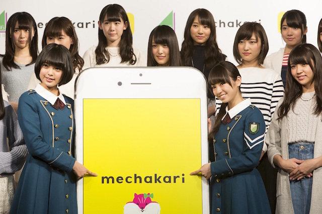 20160307-keyaki5.jpg