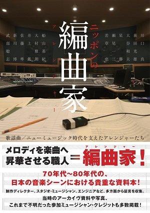 20160323-kurihara.jpg