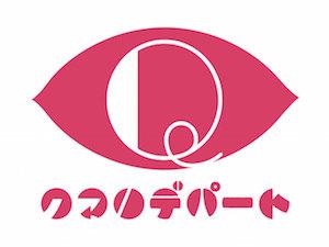 20160327-qumali_logo.jpg