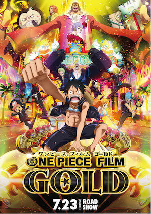 20160404-anime.jpg