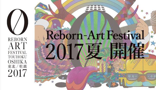 20160405-reborn.jpg