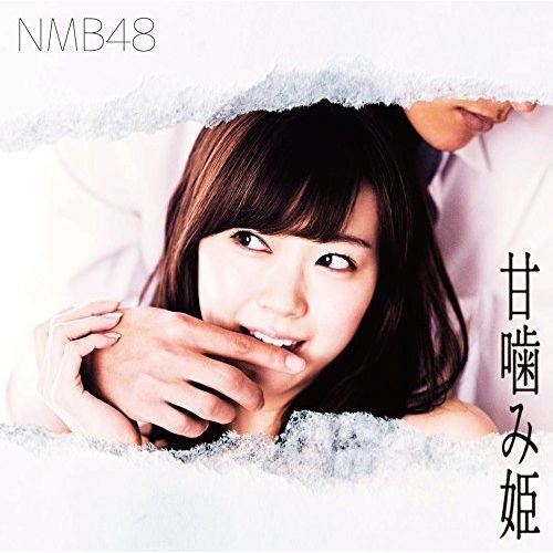 20160414-nmb.jpg
