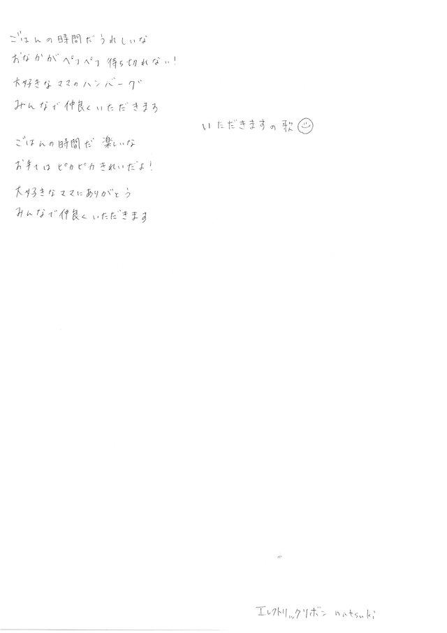 20160416-cheerz2.jpg