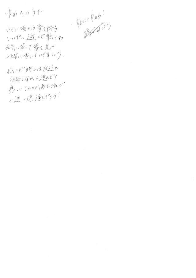 20160416-cheerz4.jpg