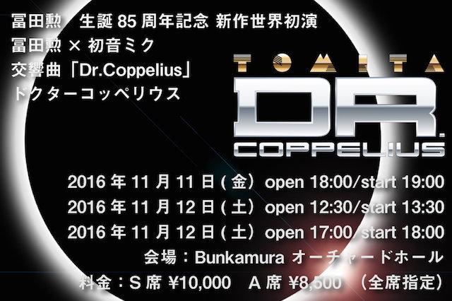 20160422-coppe.jpg