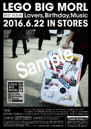 20160510-poster.jpg