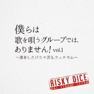 20160511-riskyal.jpg