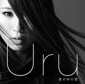 20160511-tsu.jpg