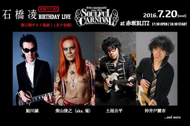 20160513-ryo.jpg