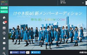20160515-keyaki.jpg