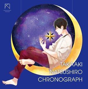 20160520-natsushiro4.jpg