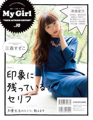20160525-my4.jpg
