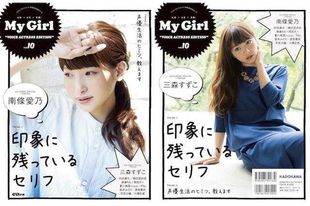 20160525-my__.jpg
