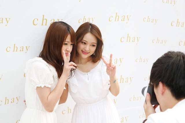 20160530-chay3.JPG