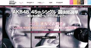 20160602-akb.jpg
