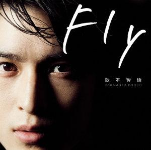 20160602-fly.jpg