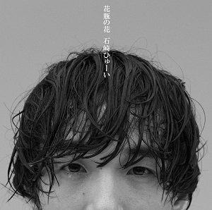 20160603-ishizaki2.JPG