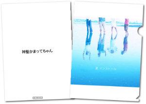 20160609-tsutaya.jpg