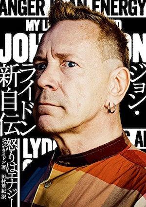 20160610-john.jpg