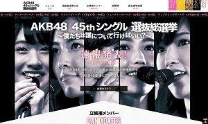 20160615-akb2.jpg
