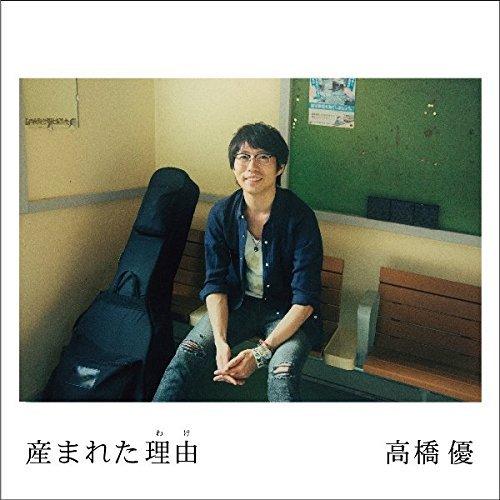 20160625-takahashi.jpg