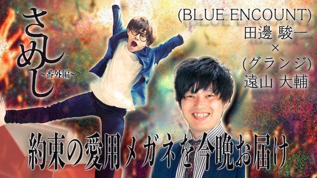 20160628-sashi.jpg