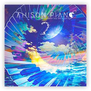 20160704-anison.jpg