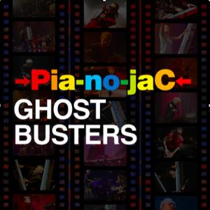 20160704-piano4.png