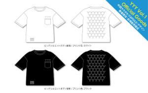 20160708-goods2.jpg